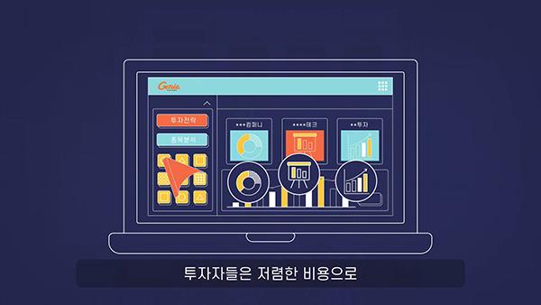 https://www.youtube.com/watch?v=OrV68HHP2pw,iframe,인포그래픽 · 3D,인포그래픽,지니테크놀로지스,1분14초